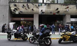 Casa de Papel α λα... Μεξικό: Έκλεψαν 1.500 χρυσά νομίσματα
