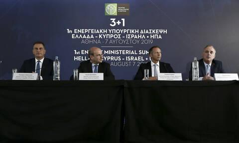 Τετραμερής σε Τουρκία: Δικαίωμα της Κύπρου η αξιοποίηση των ενεργειακών της πηγών