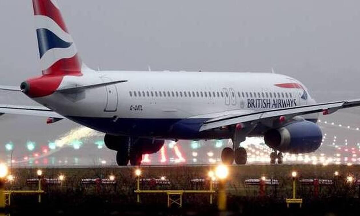 Ακυρώσεις πτήσεων των Βρετανικών Αερογραμμών προς Λάρνακα και Αθήνα