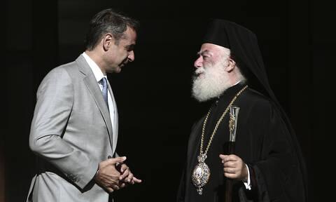 Συνάντηση με τον Πατριάρχη Αλεξανδρείας και πάσης Αφρικής είχε ο Κυριάκος Μητσοτάκης