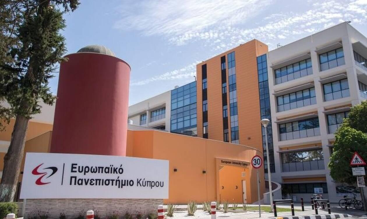 ECU: Το Ευρωπαϊκό Πανεπιστήμιο Κύπρου που σέβονται οι Ακαδημαϊκοί παγκοσμίως