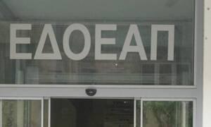 ΕΔΟΕΑΠ: Προσλήψεις διοικητικού προσωπικού