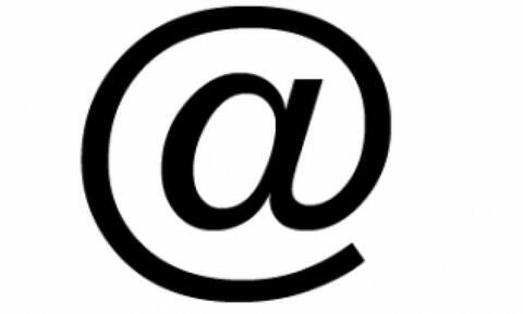 Γιατί το σύμβολο @ ονομάζεται παπάκι στα ελληνικά; (pics+vid)