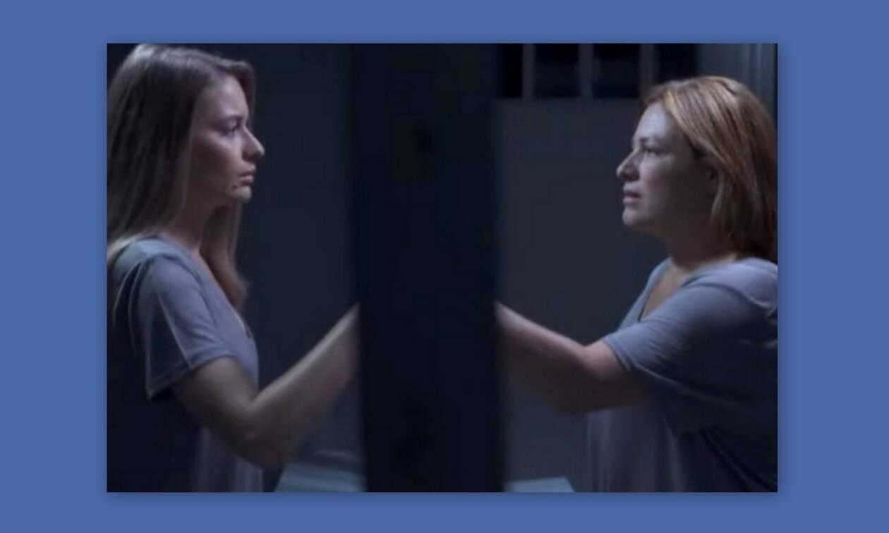 Γυναίκα χωρίς όνομα: Το συγκλονιστικό νέο τρέιλερ της σειράς είναι καθηλωτικό! (Video)