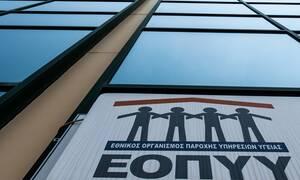 Ο EMA «υιοθετεί» την ηλεκτρονική προέγκριση και τα μητρώα αποζημίωσης του ΕΟΠΥΥ