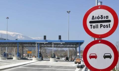 Πόσα θα πληρώσετε στα διόδια - Δείτε τιμές για όλη την Ελλάδα