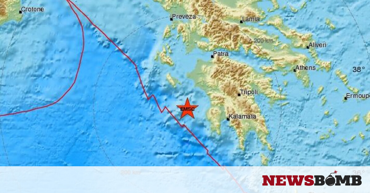 Earthquake NOW west of Cypressia – Sensitive to many areas