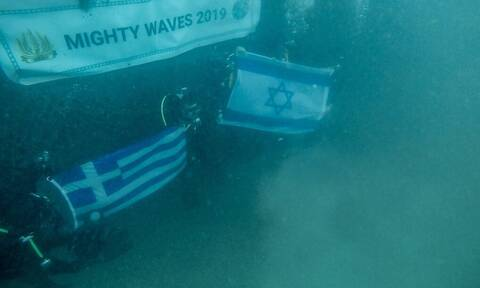 Κοινή ναυτική άσκηση για Ελλάδα, Ισραήλ, ΗΠΑ και Γαλλία (pics)