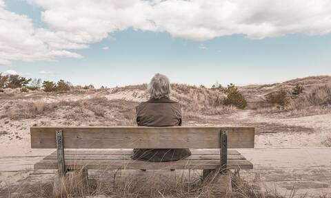 Ποιοι μπορούν να βγουν σε σύνταξη στην ηλικία των 58 χρόνων