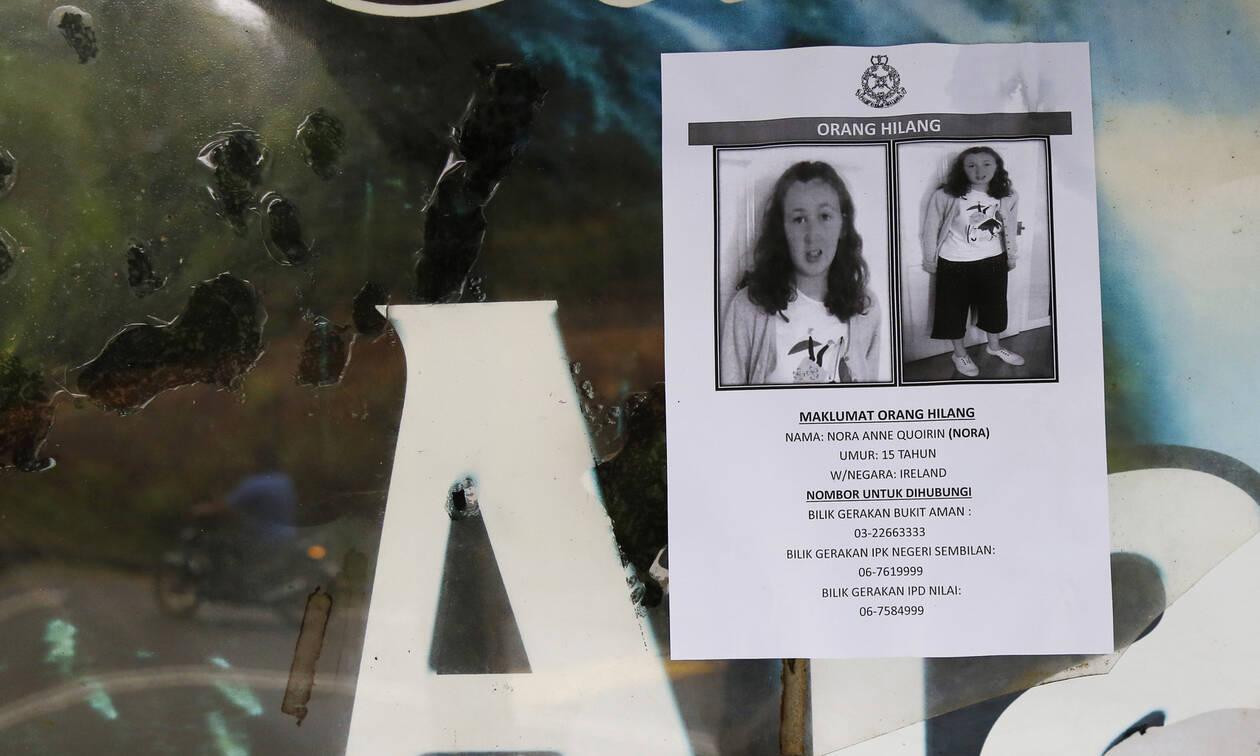 Τραγικό τέλος στην υπόθεση της 15χρονης Νόρα: Βρέθηκε νεκρή στη ζούγκλα της Μαλαισίας