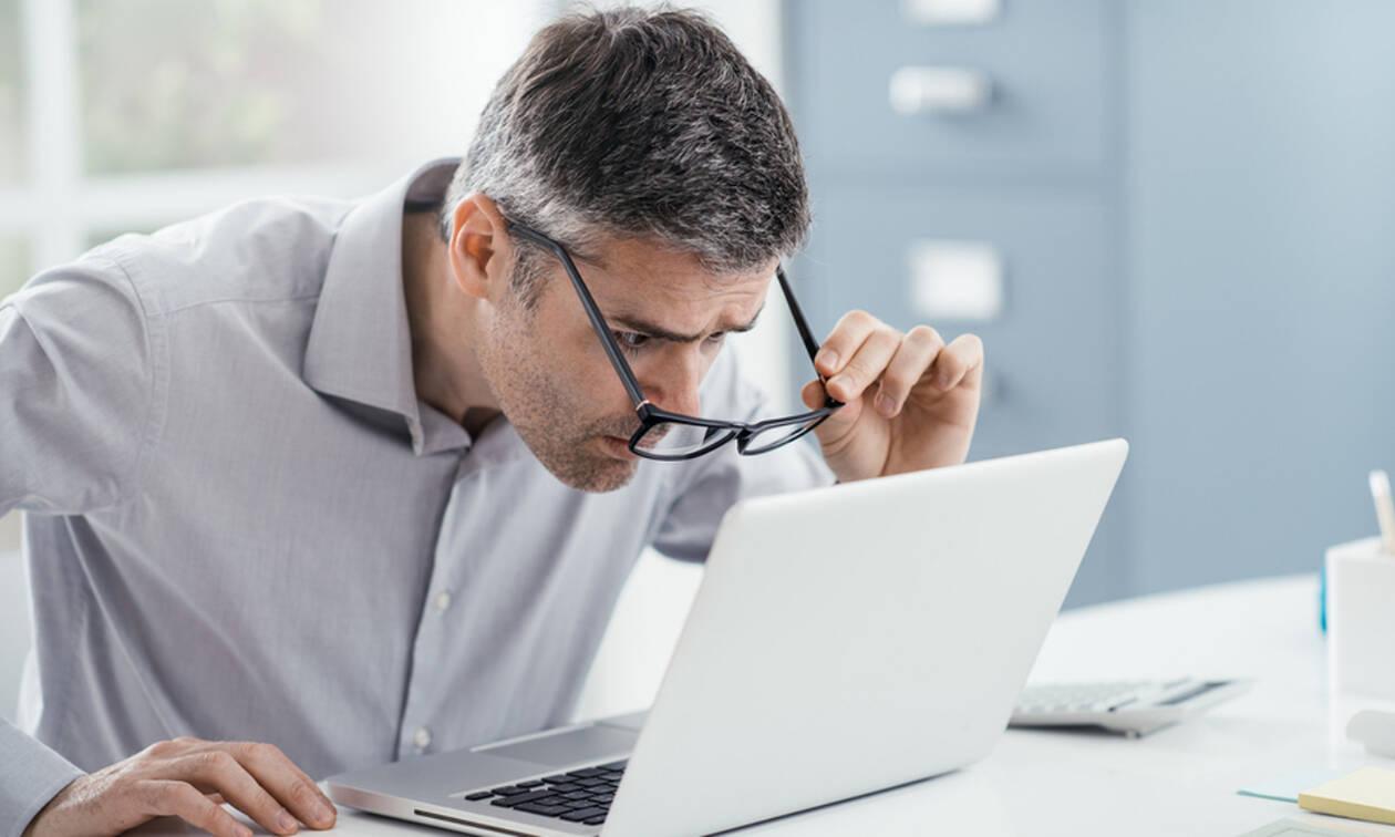 Εκφύλιση ωχράς κηλίδας: Πώς επηρεάζει την όραση (video)