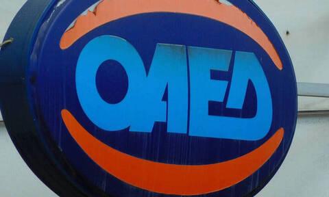 ΟΑΕΔ: Αιτήσεις για κατάρτιση 3.000 ανέργων