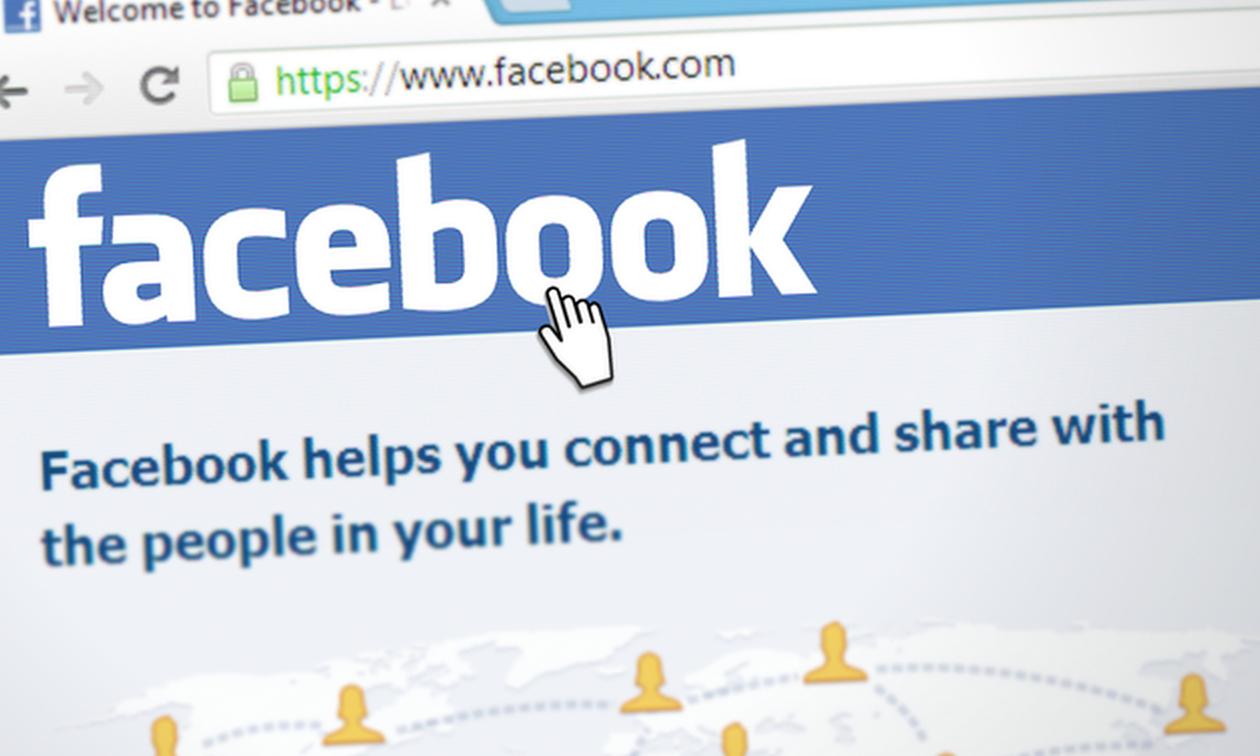 Ναι, το Facebook ακούει και απομαγνητοφωνεί τα ηχητικά μηνύματα των χρηστών