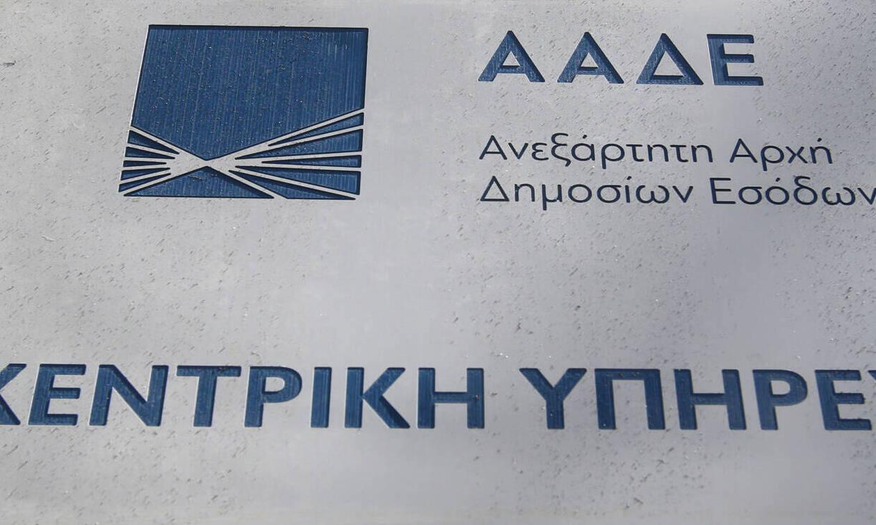 Κλείνουν Εφορίες σε Αθήνα και Θεσσαλονίκη - Δείτε ποιες ΔΟΥ συγχωνεύονται