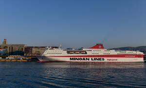 Μηχανική βλάβη στο Κνωσός Παλάς - Ταλαιπωρία για 1343 επιβάτες