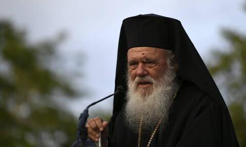 Ιερώνυμος από Ύδρα: «Η Ελλάδα ανήκει σε όλους και δεν μοιράζεται»
