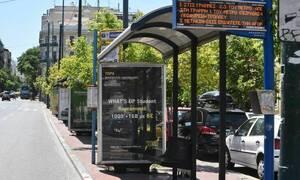 Δεκαπενταύγουστος: Πώς θα κινηθούν σήμερα τα Μέσα Μαζικής Μεταφοράς