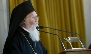 Οικουμενικός Πατριάρχης: Να μας φυλάει ο Θεός όλους μας από την μάστιγα των πυρκαγιών