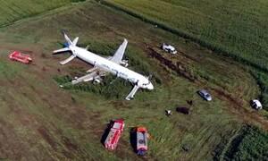 Συγκλονιστικό βίντεο: Η στιγμή της αναγκαστικής προσγείωσης του ρωσικού αεροπλάνου