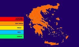 В Греции объявлен «оранжевый» уровень пожарной опасности