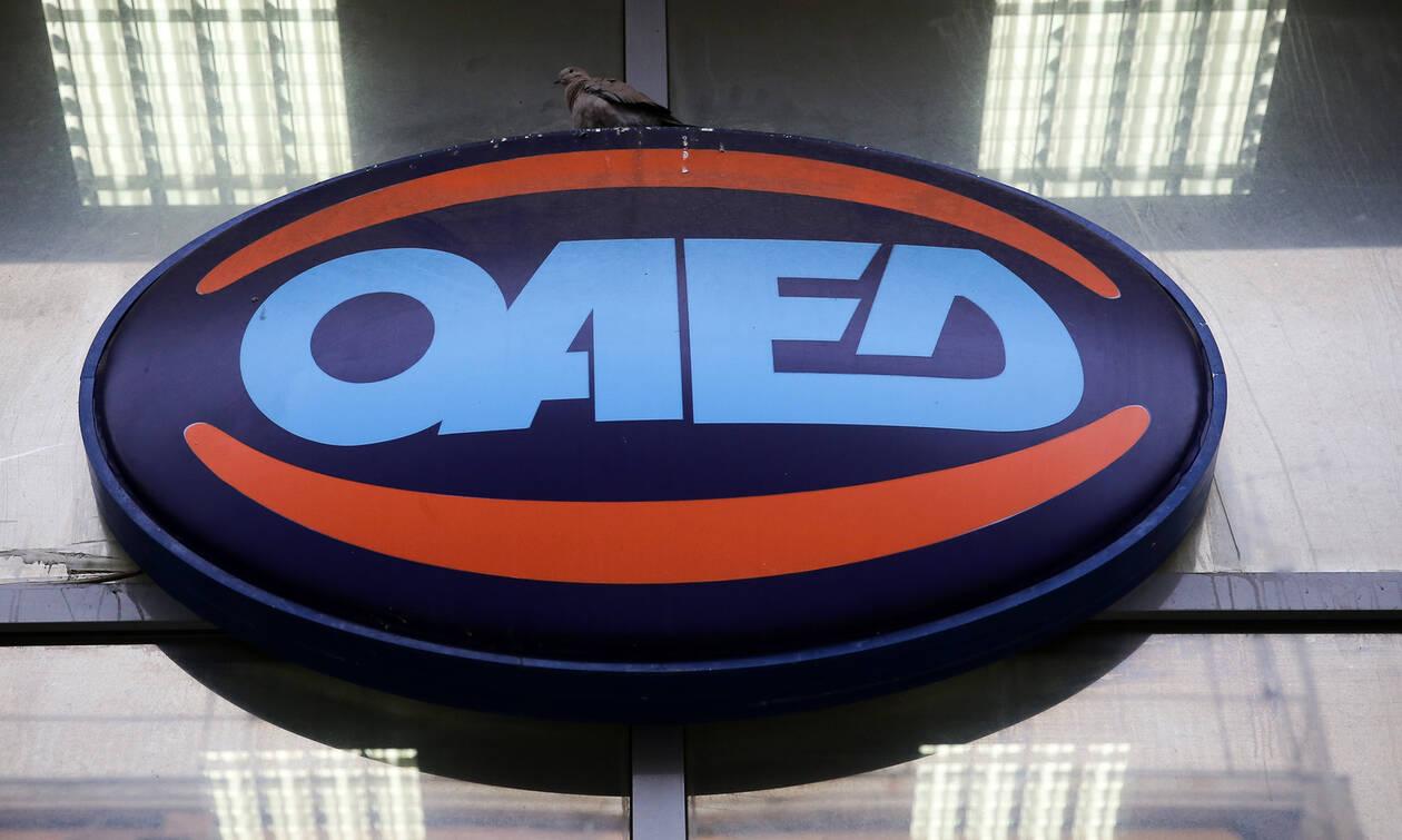 ΟΑΕΔ: Πότε λήγει η προθεσμία αιτήσεων κατάρτισης για 3.000 άνεργους