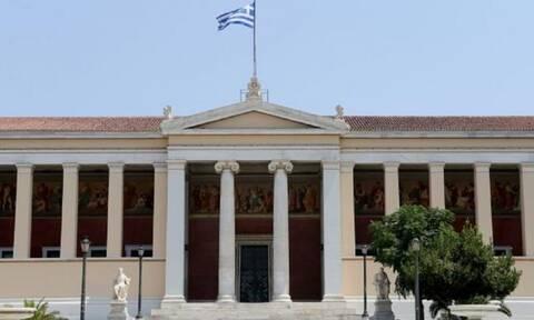 Στα 1000 καλύτερα πανεπιστήμια του κόσμου επτά ελληνικά και ένα κυπριακό