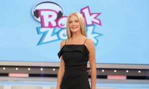 Ρουκ Ζουκ: Τότε κάνει πρεμιέρα για τη νέα σεζόν (pics)