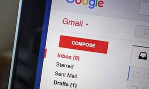 Το ήξερες; Με κάθε e-mail παίρνεις και άλλο ένα δώρο!