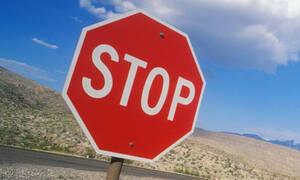Η ώρα της αλήθειας: Γιατί το «STOP» έχει οκτώ γωνίες;