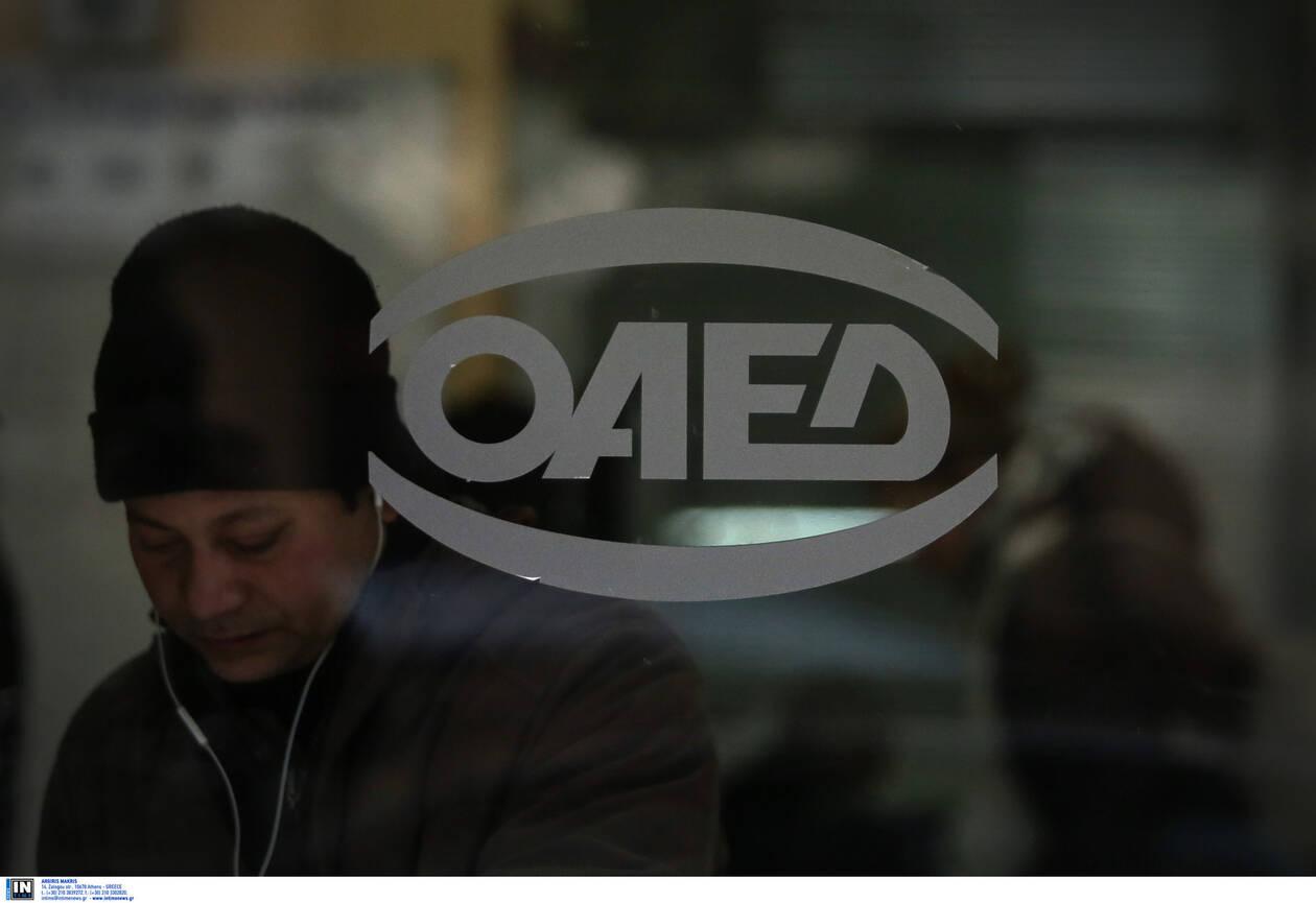 ΟΑΕΔ: Ποια προγράμματα είναι σε εξέλιξη