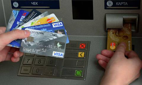 СМИ: банковские карты предложили блокировать при подозрительных операциях