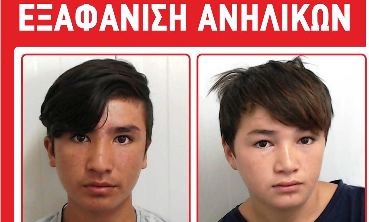 Συναγερμός στον Πειραιά: Εξαφανίστηκαν δύο αδέλφια 15 και 13 ετών
