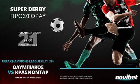 Ολυμπιακός – Κράσνονταρ στη Novibet με Super Derby προσφορά*!