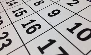 Αργίες 2019: Πότε θα κλείσουν τα σχολεία - Αναλυτικά οι ημερομηνίες