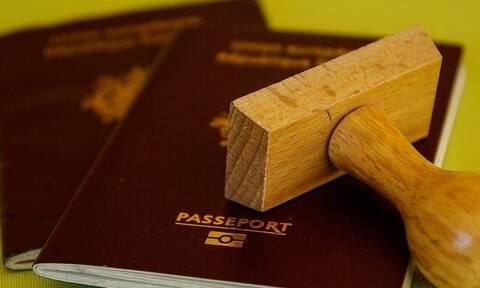 Έρχεται το «τοπικό» διαβατήριο - Σε ποιους χορηγείται η νέα «ελληνική πατέντα»