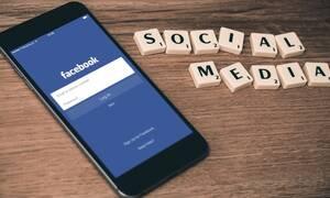 Ανοίγουν Facebook cafe και δίνουν συμβουλές