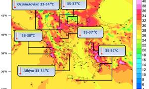 Καιρός: Εκρηκτικό κοκτέιλ ζέστης και ισχυρών ανέμων - Συναγερμός για τον κίνδυνο πυρκαγιάς (pics)