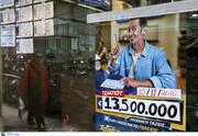 Τζόκερ Αυτή είναι η υπερτυχερή που κέρδισε τα 67 εκατομμύρια ευρώ