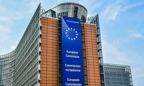 Είστε πτυχιούχοι; Θέσεις για πρακτική άσκηση στην ΕΕ - Πότε λήγει η προθεσμία