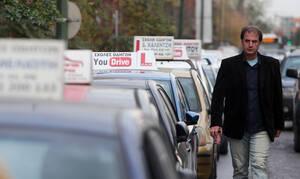 Δίπλωμα οδήγησης: Τι αλλαγές θα φέρει το νέο νομοσχέδιο
