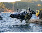 Πόρος Συγκλονίζει η χήρα του άτυχου πιλότου - «Είχε προαίσθημα πριν τη συντριβή»
