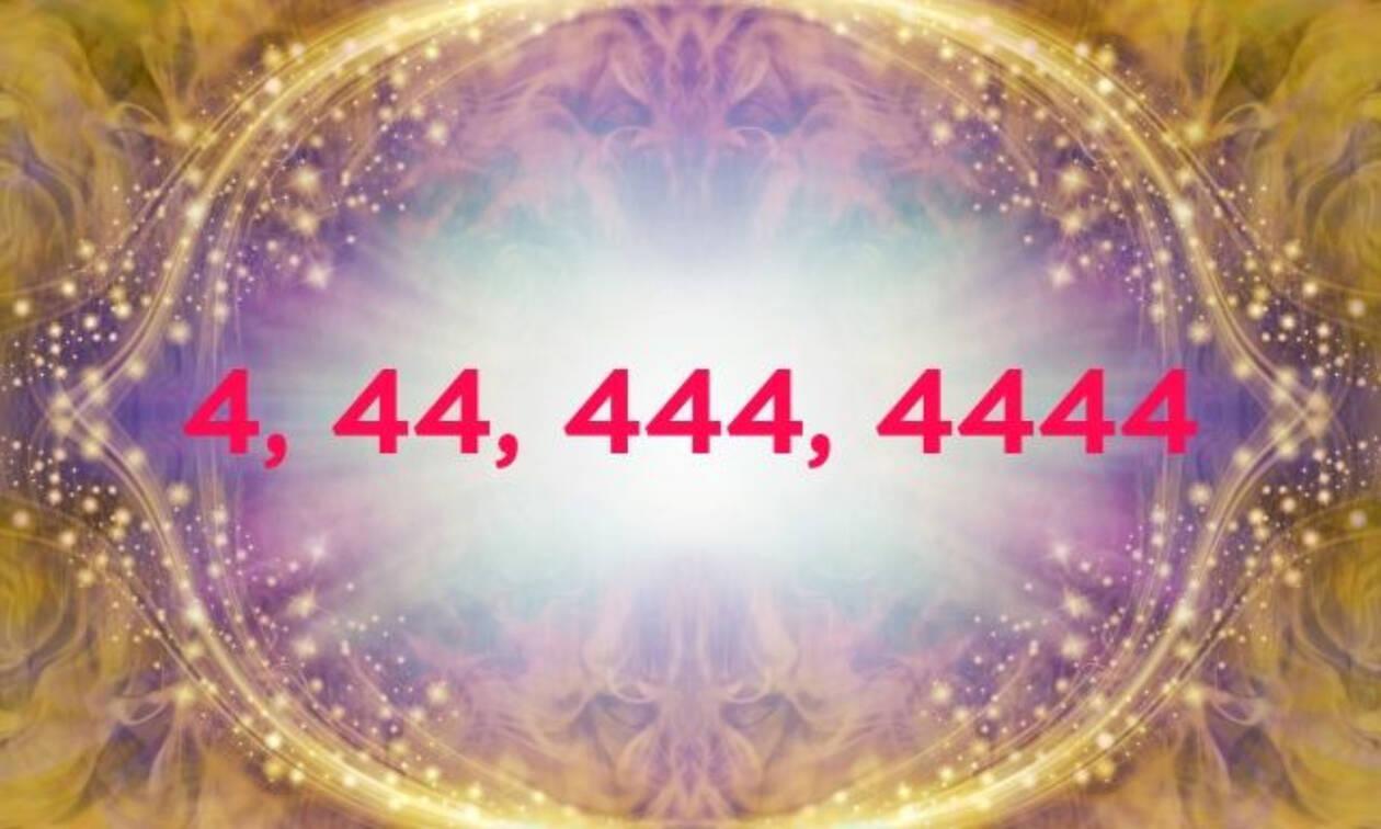 Βλέπεις συνέχεια το 4, 44, 444 ή 4444; Αυτό το μήνυμα σου στέλνουν οι Άγγελοι!