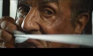 Ο Ράμπο επιστρέφει: Έρχεται η πέμπτη ταινία (video)