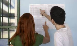 Βάσεις 2019: Πότε ανακοινώνονται; Αυτά είναι τα μόρια για τις δημοφιλείς σχολές