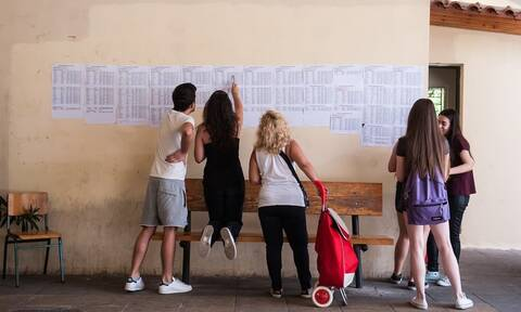 results.it.minedu.gov.gr: Εδώ θα δείτε τις Βάσεις 2019