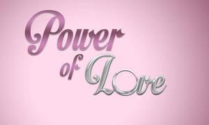 Power of love: Μετά την επανασύνδεση, το ζευγάρι είναι ασυγκράτητο- Φώτο με τα καυτά φιλιά του!