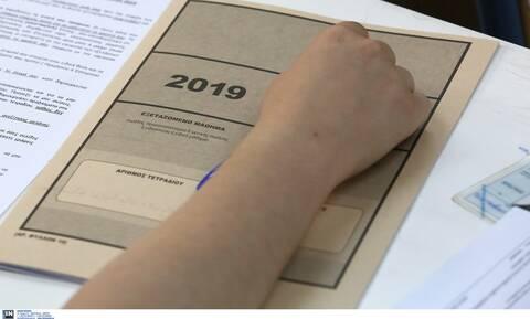 Βάσεις 2019: Πού και πώς θα δείτε σε ποια σχολή έχετε περάσει;