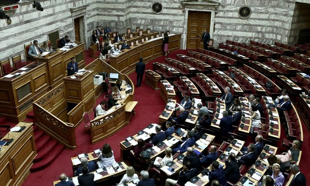 Βουλή: Στην Ολομέλεια η συζήτηση του νομοσχεδίου για τα προσωπικά δεδομένα, το βράδυ η ψήφισή του
