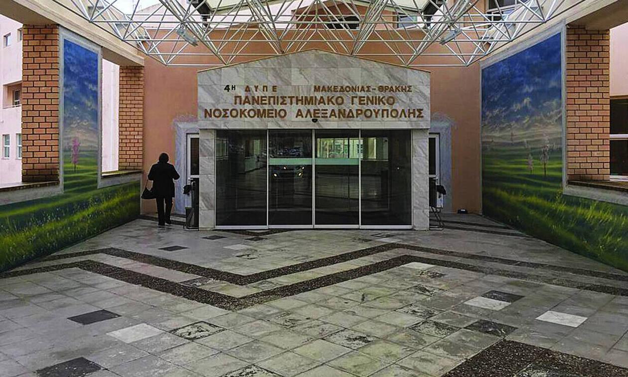 Αλεξανδρούπολη: Ένοχος γιατρός για φακελάκι
