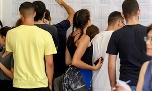 results.it.minedu.gov.gr: Κάντε κλικ ΕΔΩ και δείτε ΟΛΕΣ τις Βάσεις 2019 στο Newsbomb.gr